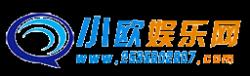 小欧娱乐网|我爱辅助,外挂,小刀娱乐网,QQ业务乐园,爱Q的QQ技术,
