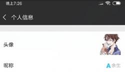 最新微信QQ彩色昵称附源码