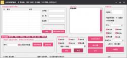 最新免费小UQQ群排名优化软件