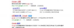 谷歌遭罚内幕曝光 还曾试图私下和解被拒
