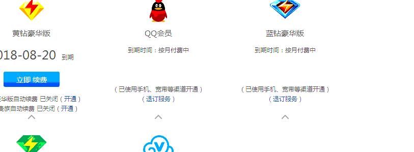 QQ截图20180725025932.png
