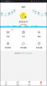 全网首发影视app搭建教程带管理后台附带源码