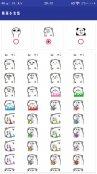 贱萌小表情iapp源码-制作自己的专属表情包软件