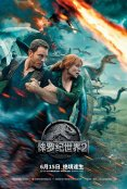 《侏罗纪世界2》韩版中字在线观看+磁力链接