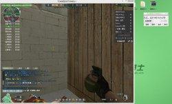 最新版CF穿越火线无名透视自瞄多功能破解