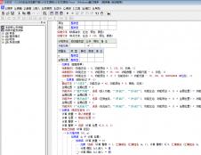 CF鲨鱼人物透视源码开源+模块