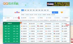 QQ技术导航 - 小刀娱乐网,小刀,爱Q生活网,爱Q,QQ业务乐园,QQ技术