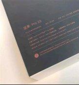 无刘海+骁龙710加持:坚果Pro 2S曝光,依旧1799元起步?