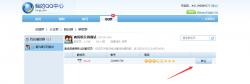 首发QQ群漏洞免费无限创2000人群BUG