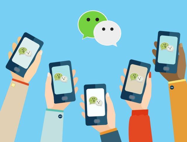 马化腾终于做出抉择,微信再添重磅新功能,网友:这是要取代QQ?