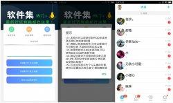 自定义QQ未读消息【装逼利器】