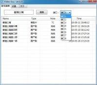 超强影视资源搜索解析工具v1.0