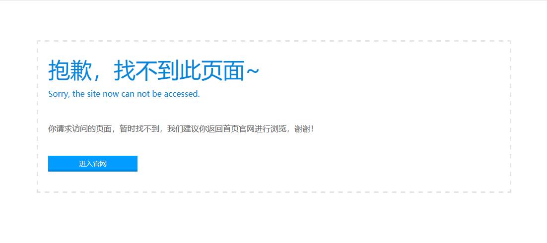 网站改版后百度排名掉了怎么办?网站改版恢复,小刀娱乐网