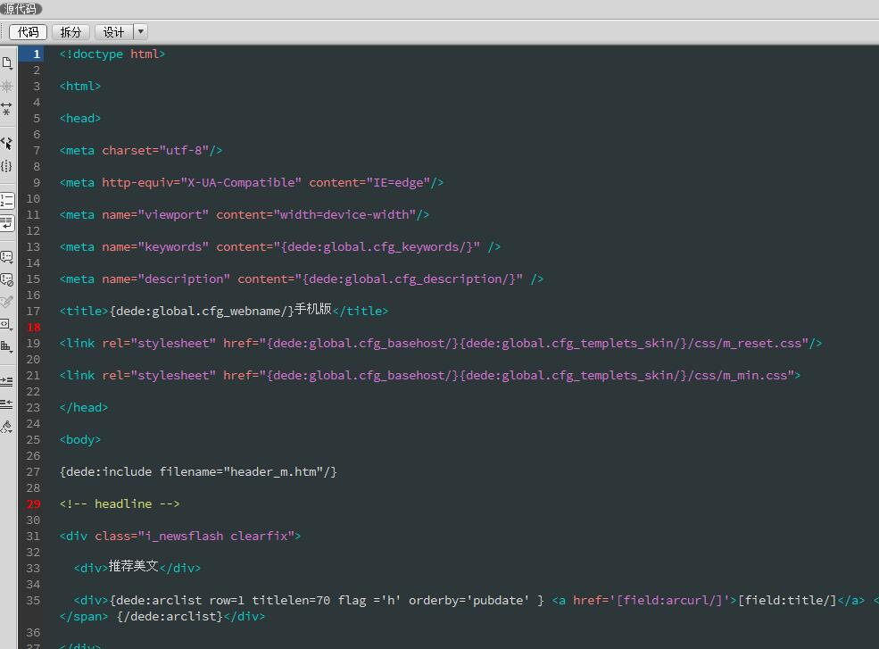 怎么html代码里面的多余的空行?dw轻松处理