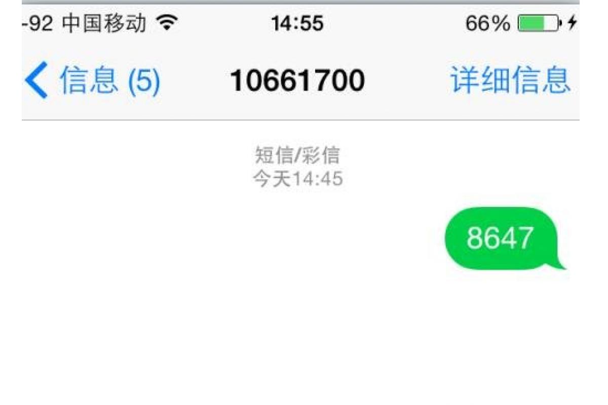2018手机刷永久超级QQ方法 无成本刷永久的超级QQ
