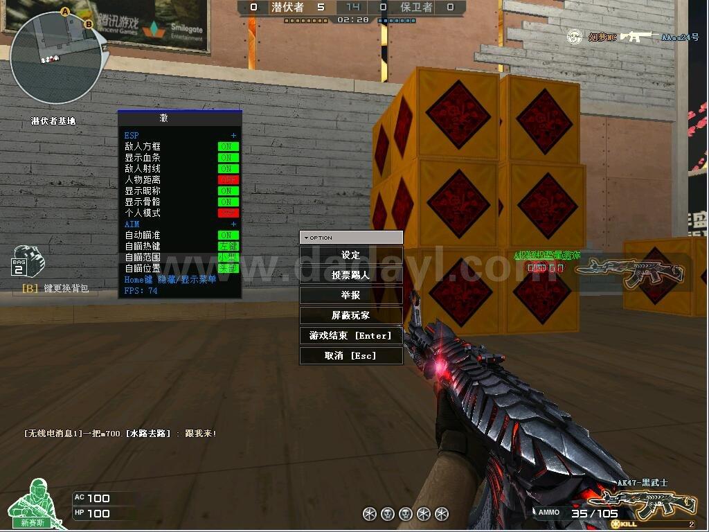 CF穿越火线透视自瞄M700最新版