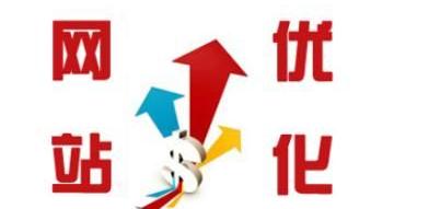 【天津网站优化b2b vip】谈谈关于SEO是技术和艺术的结合