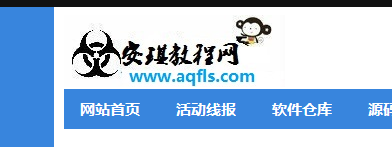 安琪教程网安琪教程网,黑客网,免费黑客技术,黑客软件,QQ黑客,小风教程网,资源共享网,分享吧,QQ技术导航