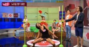 韩国无节操19禁深夜节目【no more show】