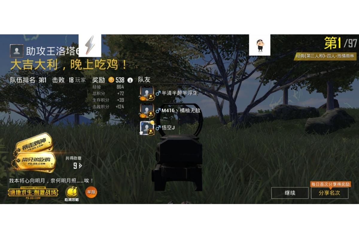 smd115小白国服稳如狗版源码.lua