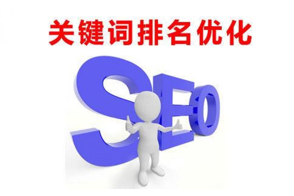 桂林seo:关键字的密度要合理
