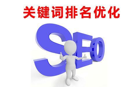 桂林seo:核心关键词竞争度高,为何导致网站周期长