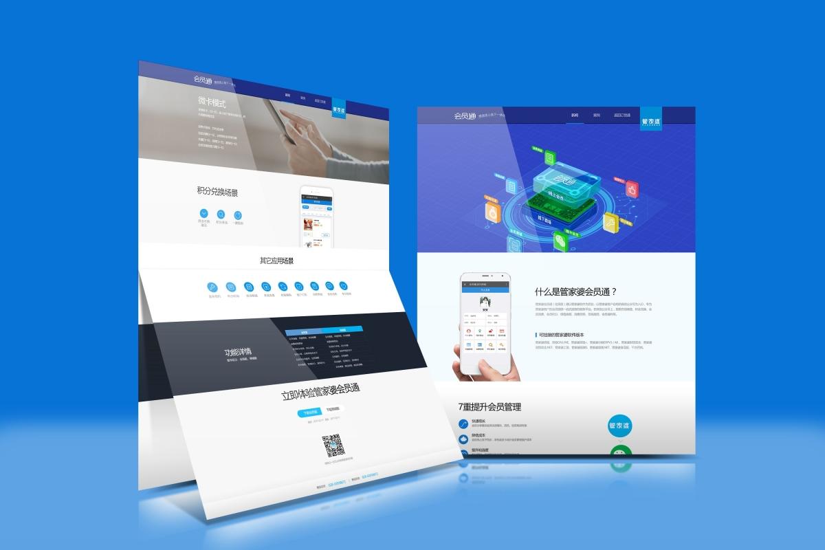 万里平台承德会场:网页设计如何提升用户体验