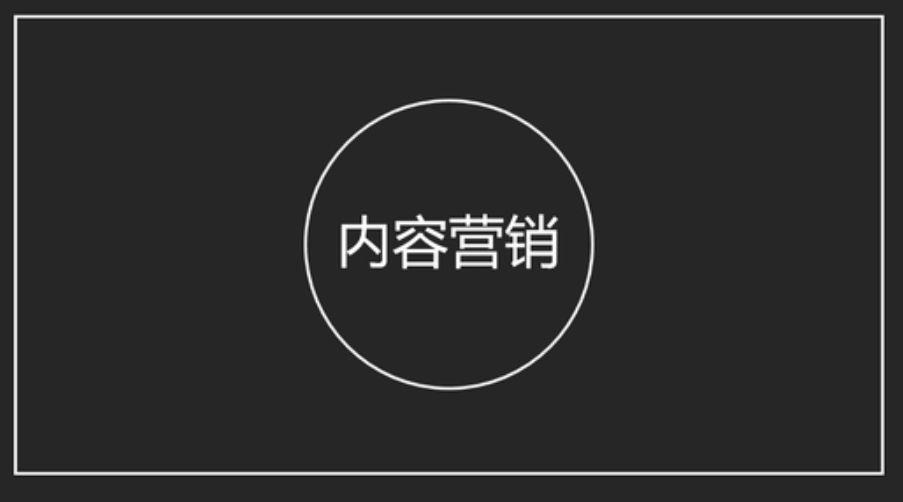 黄骅seo:网站内容创建有哪些技巧! - 小偷娱乐网