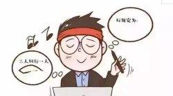 百中seo:优质内容创作与生产的4个绝招