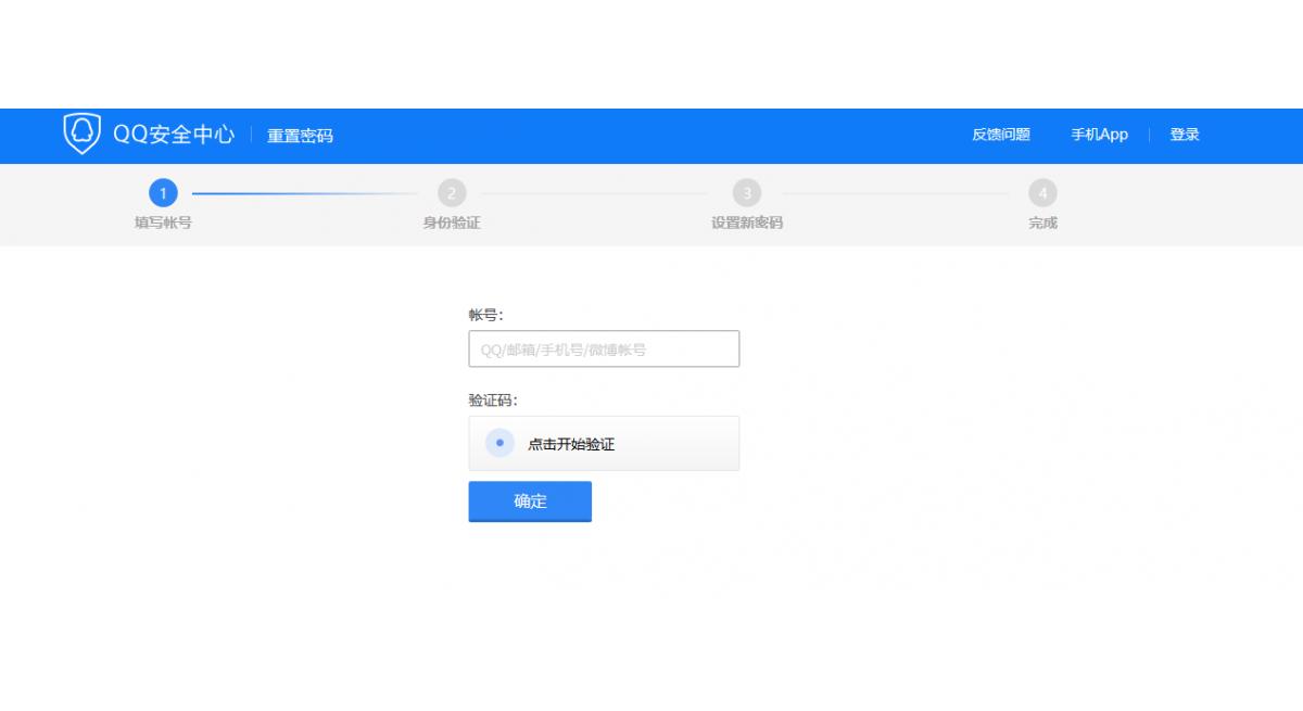 如何在QQ安全中心新版功能上开通Q币保护