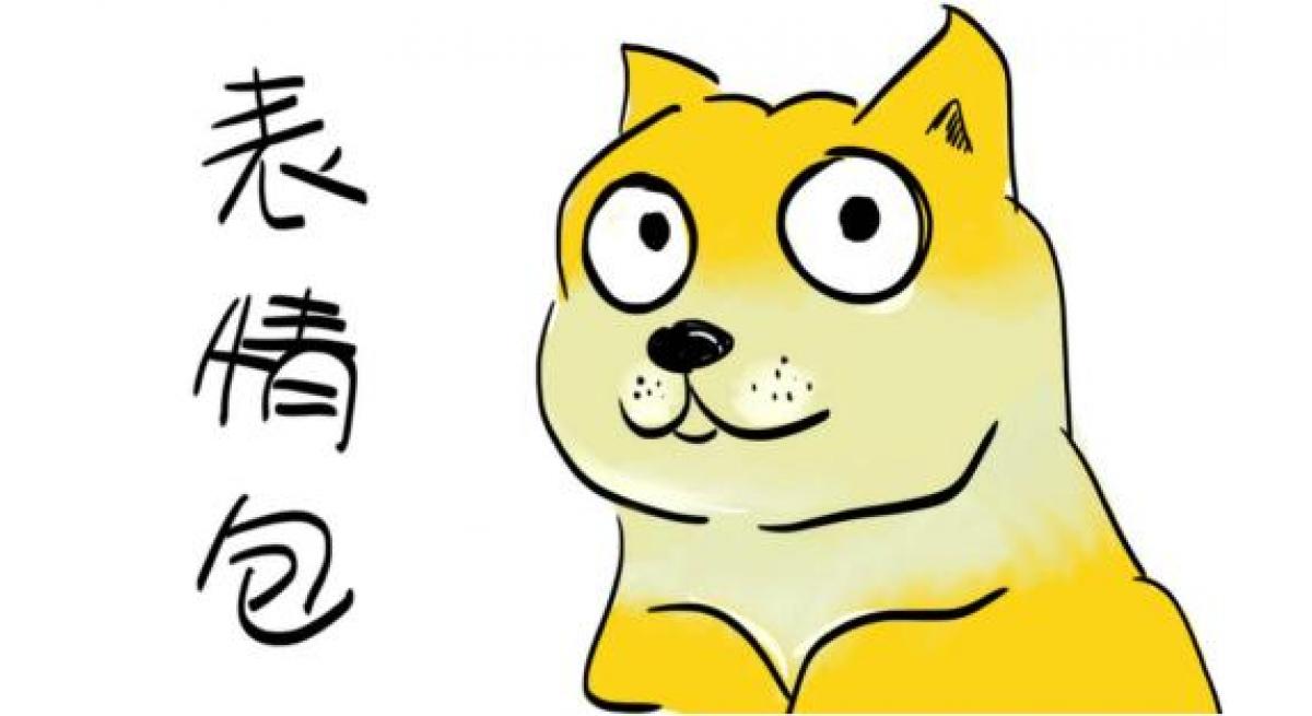 小刀娱乐网为网友们提供丰富的表情包支持