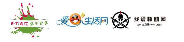 QQ流氓馆分析小刀娱乐网,爱Q生活网,我爱辅助网为何这么火