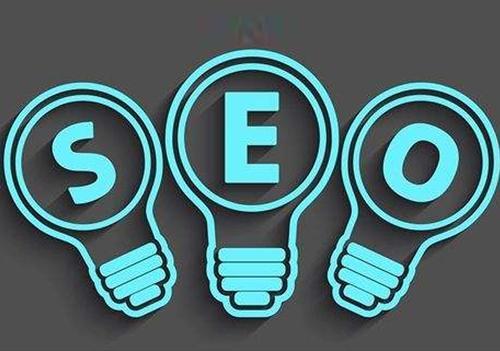 seo论坛:网站优化是站内重要还是站外重要?