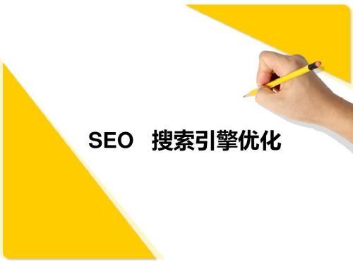 小k娱乐网:SEO优化有哪些策略?