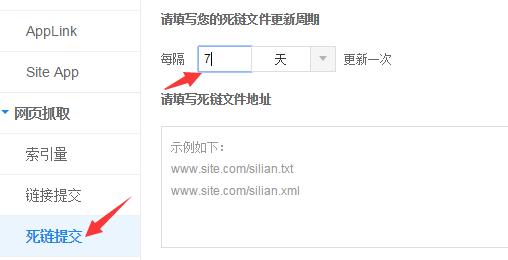 网站死链检测:网站死链接的查找和处理方法