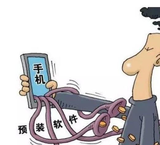 赚钱机器:举报QQ敲诈勒索暴利项目揭秘