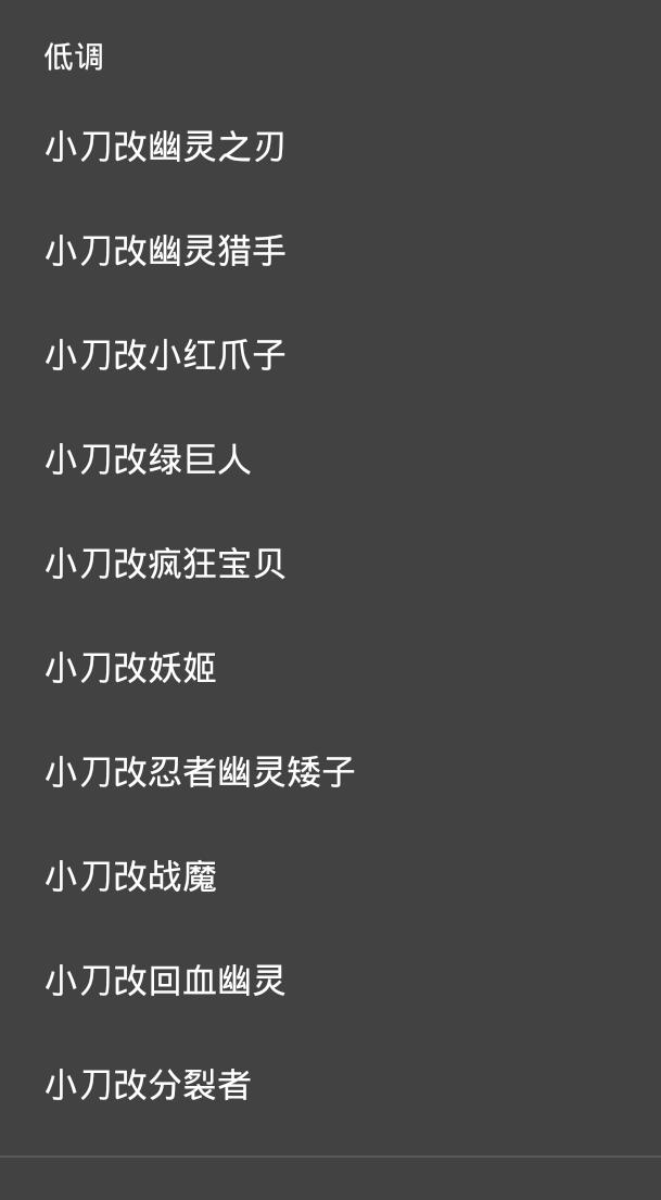 cfm越南服全部稳定版本发布