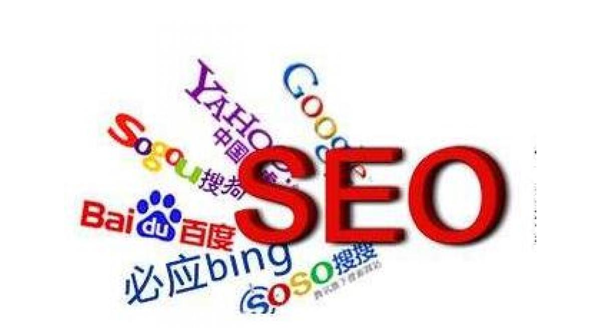 外贸seo:外贸网站优化需要注意哪些问题?