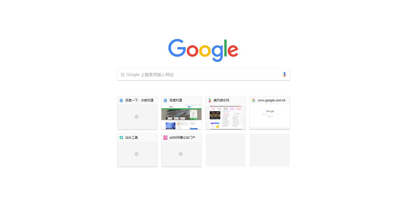 搜索引擎世界排行榜,最好的搜索引擎是谁?