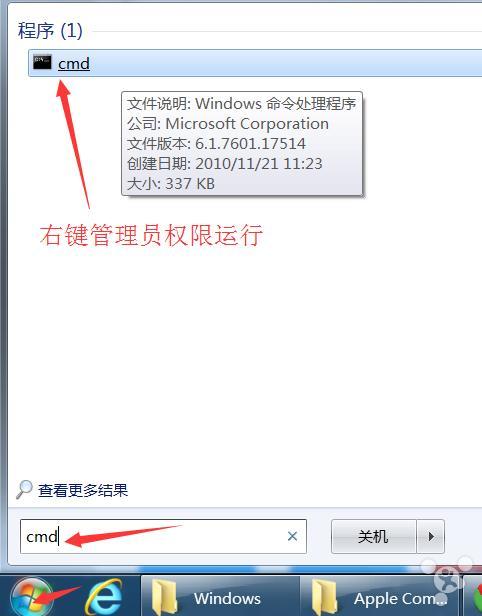 win10系统itunes备份文件在哪,itunes路径如何修改!