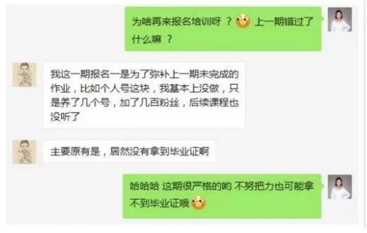 牟长青:为何这些人要二次报名28推培训?