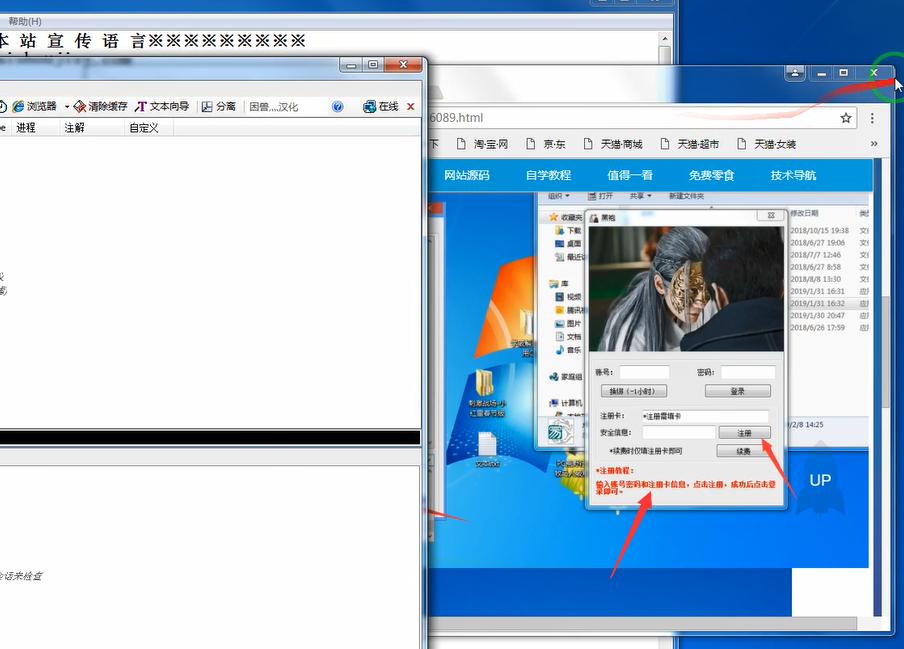 首发制作易语言短信呼软件教程