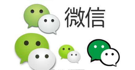 高报网:如何写好微信公众号推文?