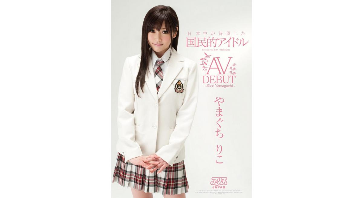 AKB48下海第一人山口里子(中西里菜)无马流出!