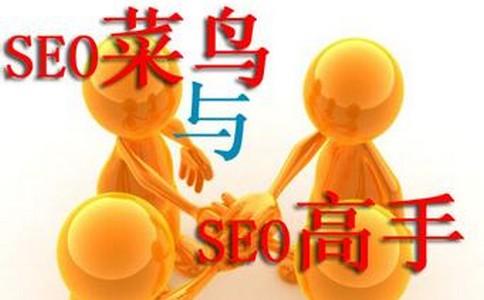 惠州seo博客:营销管理咨询问答