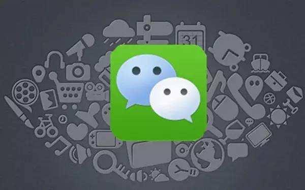 南风娱乐网:微信公众账号操作有哪些细节?