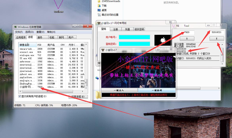 CF小金刚透视自瞄辅助 v3.9破解版
