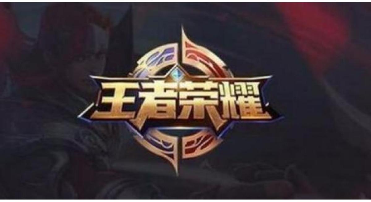 """【兼职论坛】年赚百万的""""王者荣耀""""手游代练项目"""