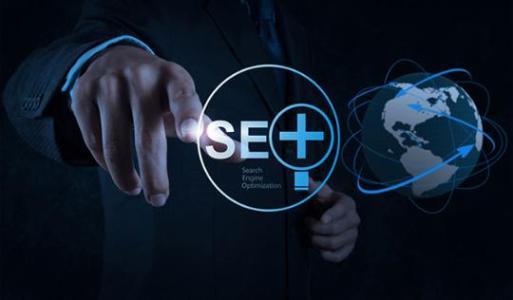万里平台泰州会场:如何分析网站后期的SEO优化?