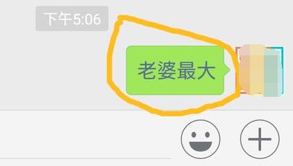 上海兼职网:如何做微信超链接给文字加链接代码